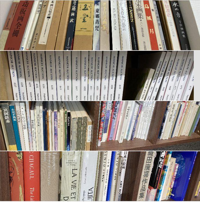 画集・カタログの山
